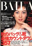 集英社「BAILA(バイラ)」9月号