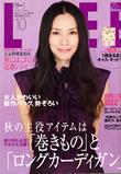 集英社「LEE10月号」