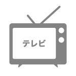 TBSテレビ「ぴったんこカン・カン」