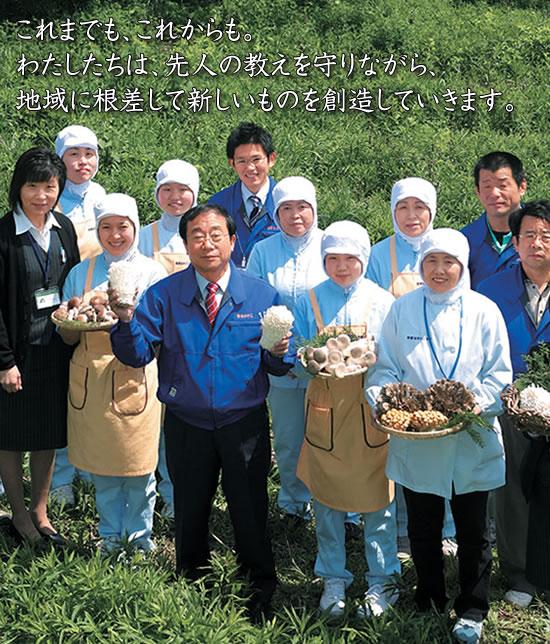 地域に根差した産物や料理。土を耕すことは素晴らしい文化なんですね。